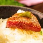 焼肉くろちゃん - 希少部位ステーキ:イチボ(山葵で食べる)