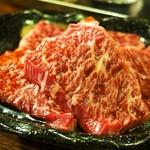 焼肉くろちゃん - 米沢牛 特選ハラミ