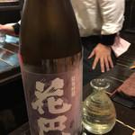 折衷旬彩 香月 - 201612再訪  花巴 山廃 吟のさと 純米吟醸