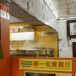 揚子江 - 店内ではセイロからもくもくと湯気が立っていて美味しそうな雰囲気です。