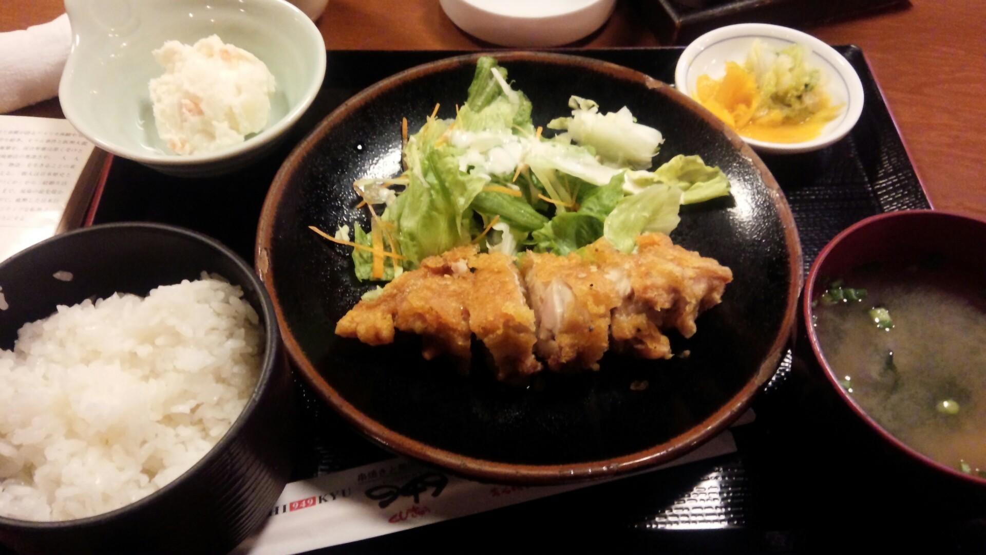 949 京成津田沼店