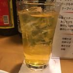 む鉄砲 - ウコン茶ハイ