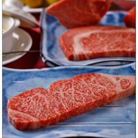 神戸牛サーロインステーキ 170g(A4~5)