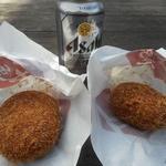 人形町今半 惣菜本店 - すき焼コロッケとメンチカツとスーパードライ