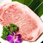 肉屋の台所 - 絶品!厚切りサーロイン