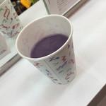 ベジタリアン - 紫芋(ホット)