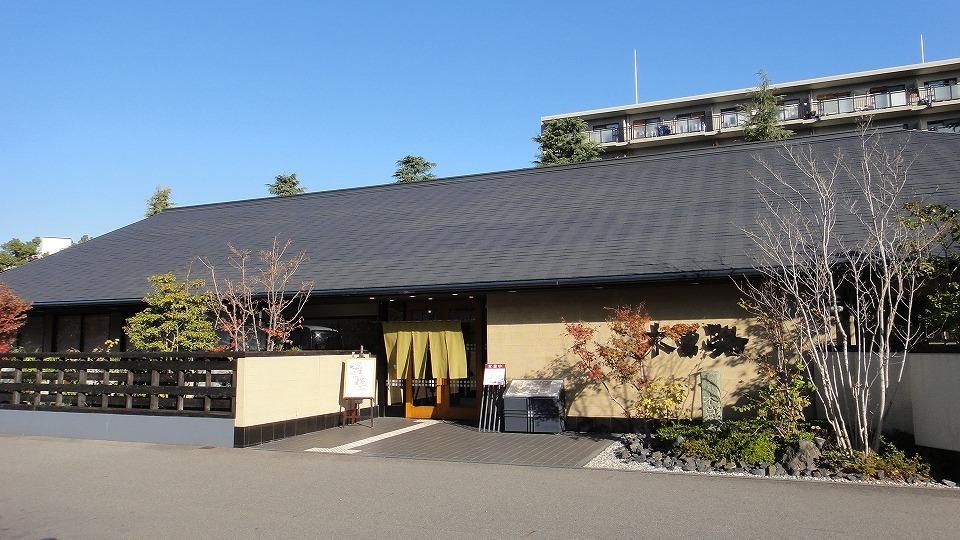 木曽路 宝塚店