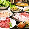 焼肉 牛玄 - 料理写真:コース料理イメージ