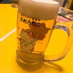 カラオケ本舗まねきねこ - ドリンク写真: