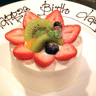 【誕生日や記念日に】うれしいホールケーキ無料サービスも!