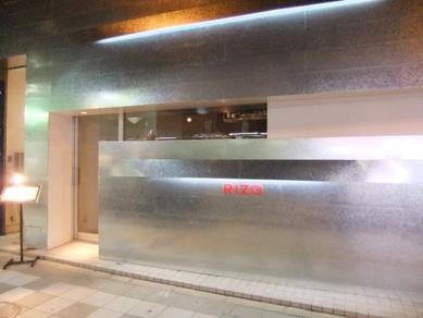 RIZO  カフェ&レストランバー