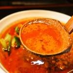 麺や 蓮と凜 - 赤の激辛担々麺(スープ)