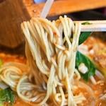 麺や 蓮と凜 - 白胡麻担々麺(麺)