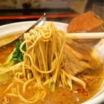 麺や 蓮と凜 - 黒胡麻担々麺(麺)