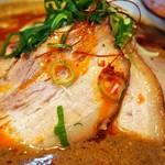 麺や 蓮と凜 - 黒胡麻担々麺(チャーシュー)
