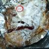 ペッパーズパントリー - 料理写真:ダマンドラズベリー