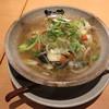 無尽蔵 - 料理写真:野菜塩ラーメン 普通盛り