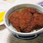 敦賀ヨーロッパ軒 - カツ丼 ミニ