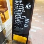 Cafe らんど -