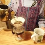 Cafe らんど - ママさんのハンドドリップ