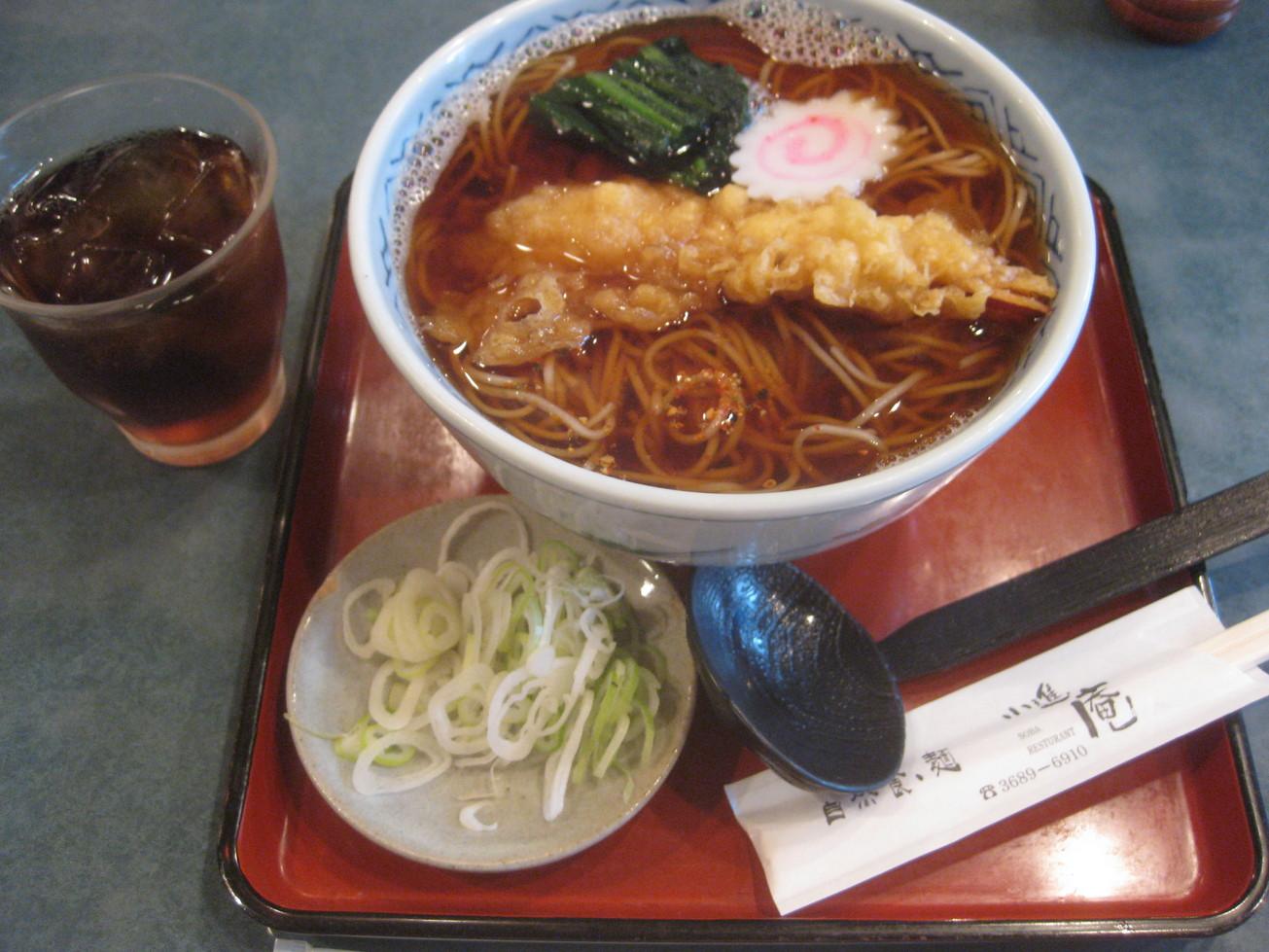 自然食・麺 小進庵