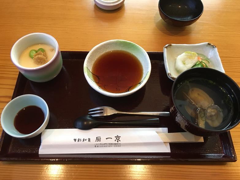 旬彩和食 厨一京