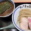 松戸富田製麺 - 料理写真:濃厚つけ麺