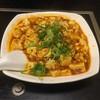 味苑 - 料理写真:麻婆豆腐(見た目とは、裏腹に激辛です(-_-;))