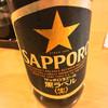 満ぞく屋 - ドリンク写真:黒ラベルは大瓶で¥390です(^o^)