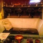 Curry & Bar Sai -