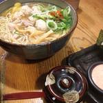 つけ麺本丸 - 鶏と柚子の塩らーめん 700円
