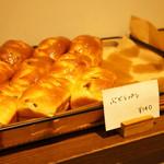 RIKI - 購入した、ぶどうパン