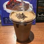 リンツ ショコラ カフェ - アイスチョコダーク