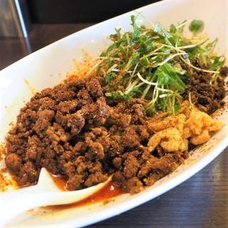 四川担担麺 阿吽 - 料理写真:つゆ無し担担麺