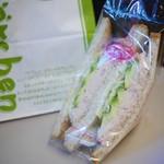 サンドイッチハウス メルヘン - 包装