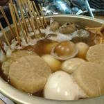 郷土料理 奥津軽 - おでん