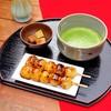 清水菓寮 六角庵 KYOTO KIYOMIZU MATCHA CAFE - 料理写真: