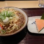ますのすし本舗源 - 料理写真: