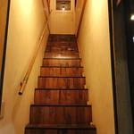 ビストロ レスカリエ - レスカリエ=階段