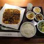 """三希房 - 四川麻婆豆腐""""激辛""""ランチセット"""