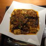 三希房 - 四川麻婆豆腐
