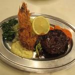 レストラン桂 - 有頭大海老フライとハンバーグ