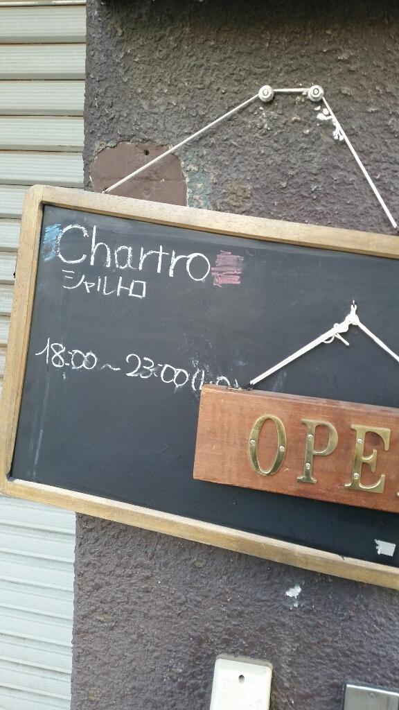 Chartro