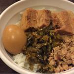 秀味園 - 魯肉飯