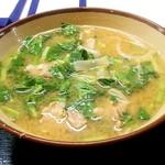 59882497 - 青菜たっぷり優しい出汁「味噌汁」
