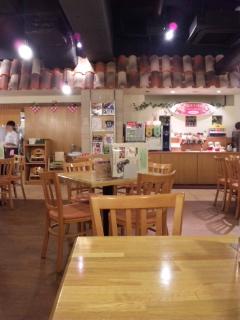 ポポラマーマ 横須賀中央店