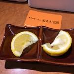 萬馬軒 花橙 - かぼす