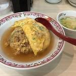 餃子の王将 - オーナーが作る天津炒飯は絶品!
