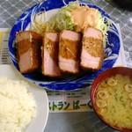 レストランばーく - ハムカツ定食 700円