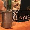 サカバ ゑびす堂 - ドリンク写真: